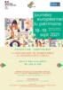 Les 18  et 19 septembre 2021 :  Les Journées du Patrimoine à Rebréchien.